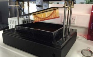 3D printers to watch for
